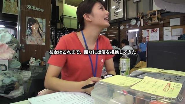 佐藤カレン.mp4_000021688