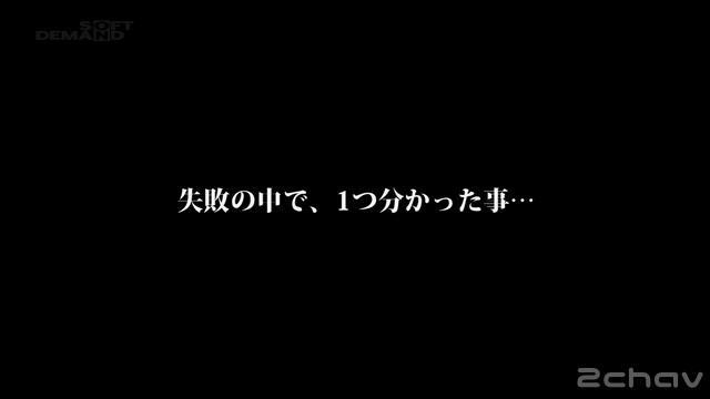 佐藤カレン.mp4_000038772
