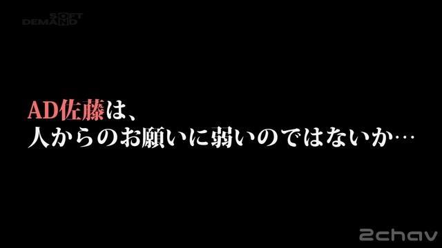 佐藤カレン.mp4_000040373