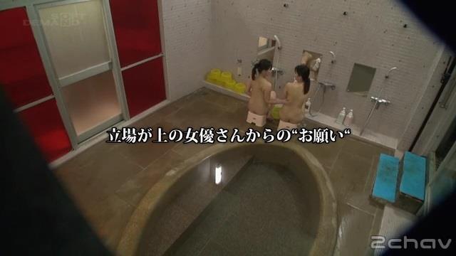 佐藤カレン.mp4_000062796