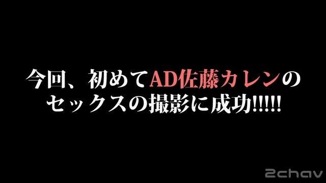 佐藤カレン.mp4_000105238