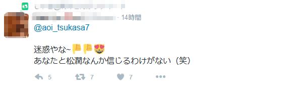 葵つかさ001