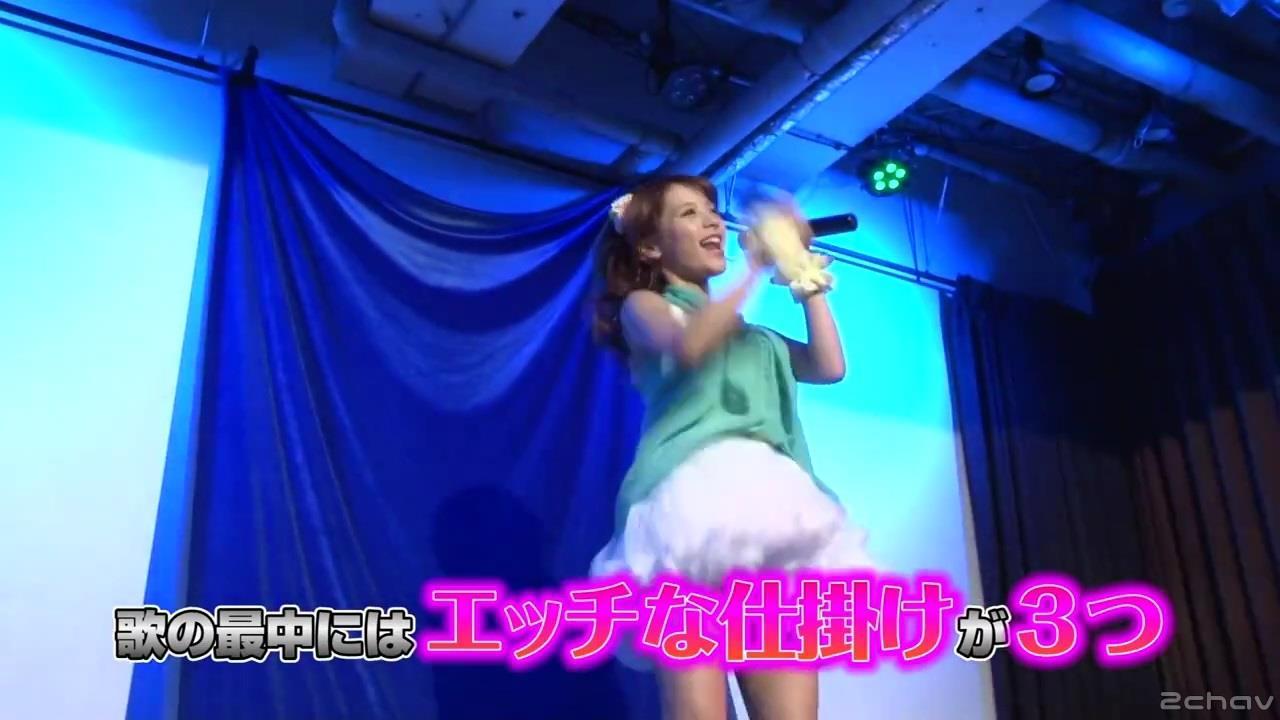 スカパー!アダルトチャンネル対抗セクシー女優歌合戦.mp4_000014447