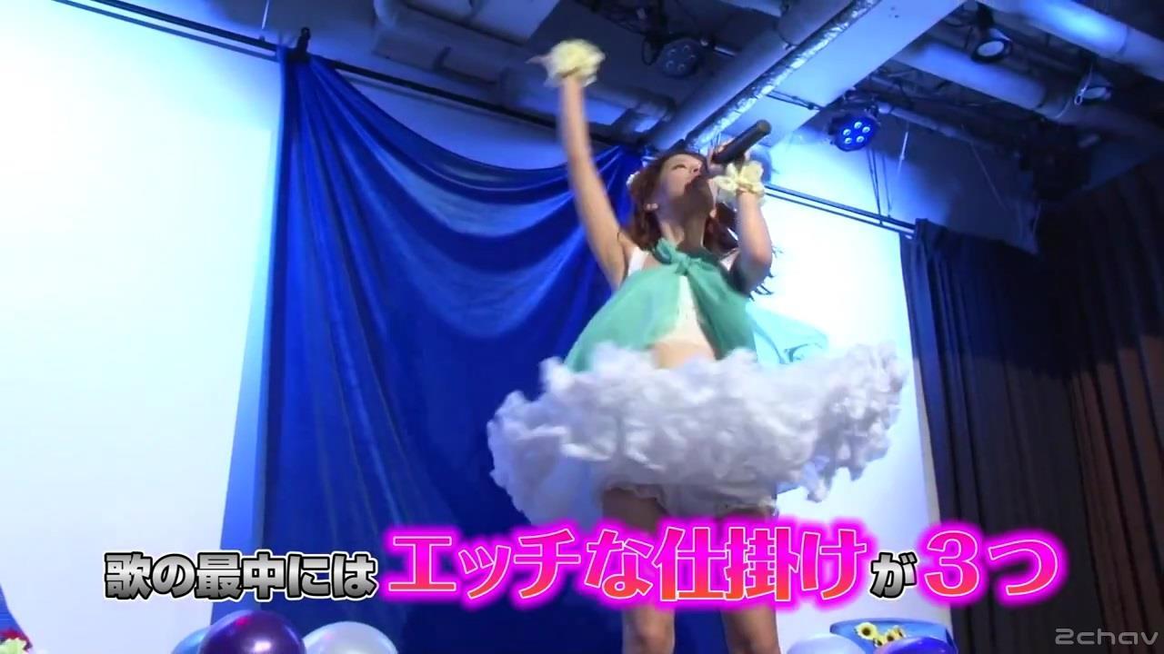 スカパー!アダルトチャンネル対抗セクシー女優歌合戦.mp4_000016316