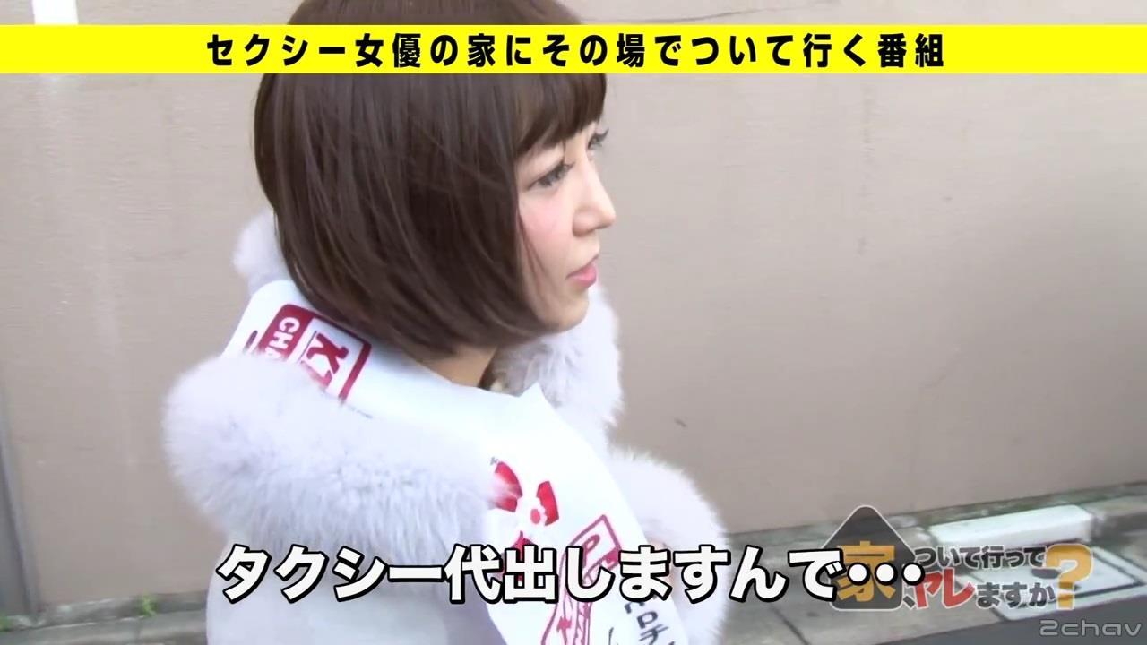 スカパー!アダルトチャンネル対抗セクシー女優歌合戦.mp4_000050216