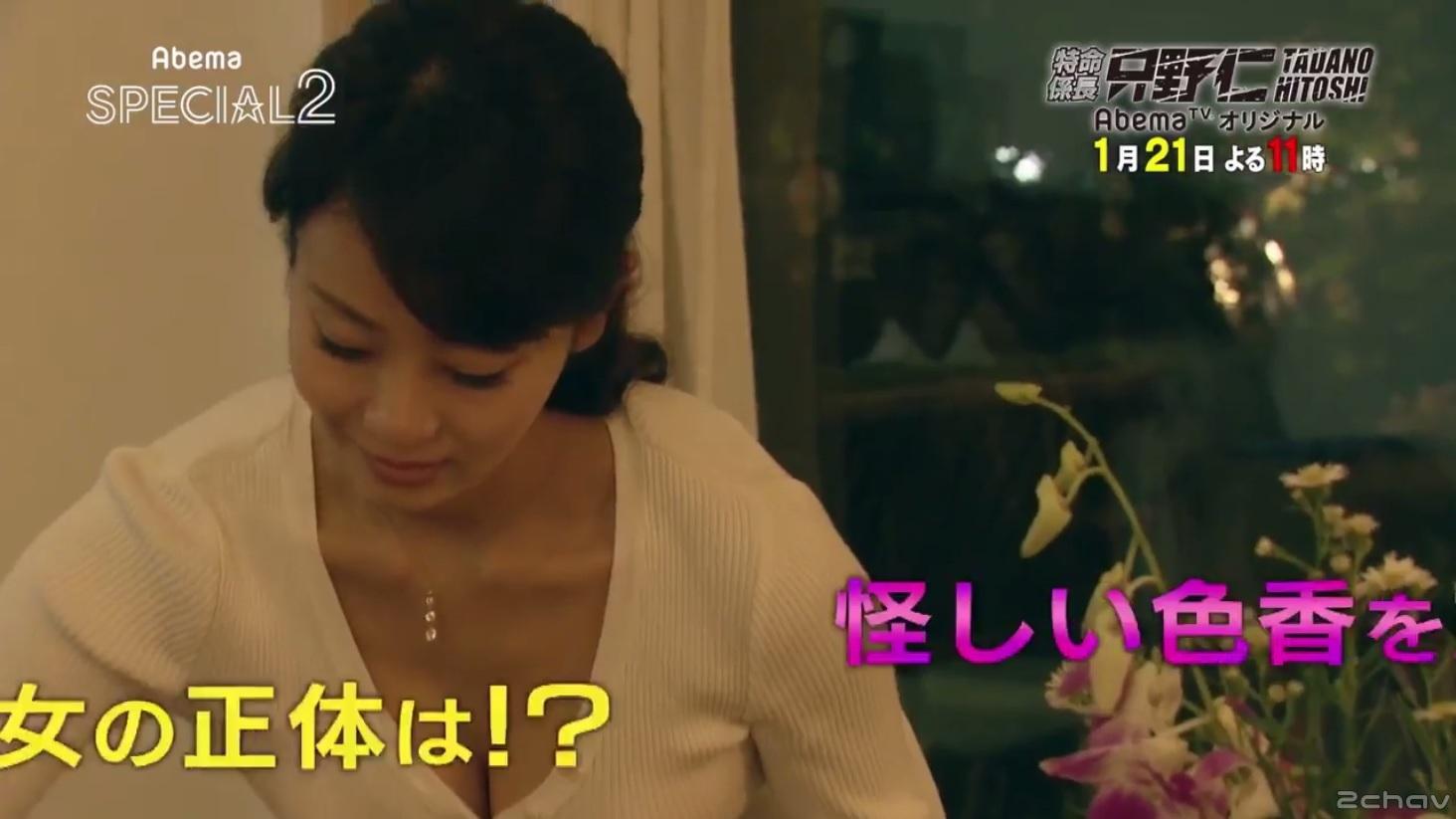大島優香001