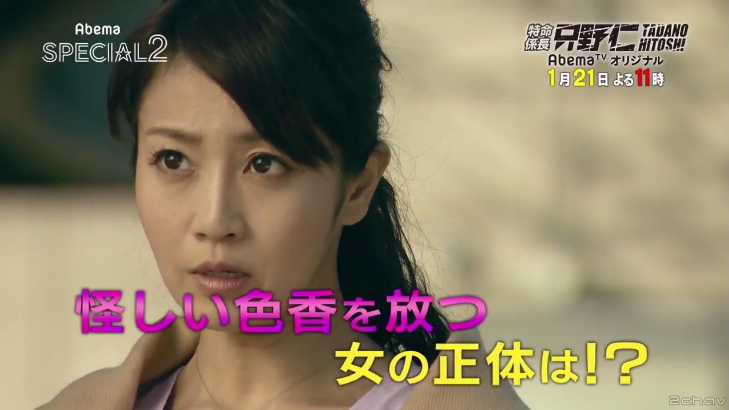 大島優香002