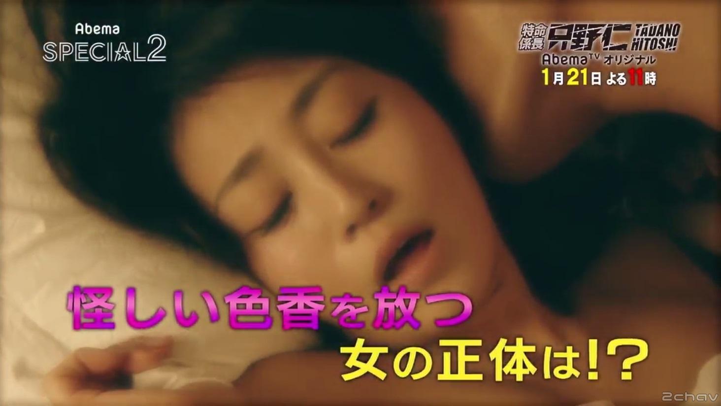 大島優香003