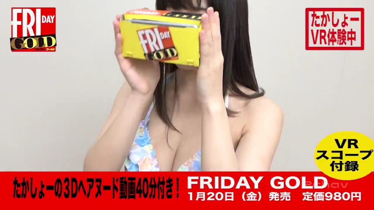 高橋しょう子VR動002