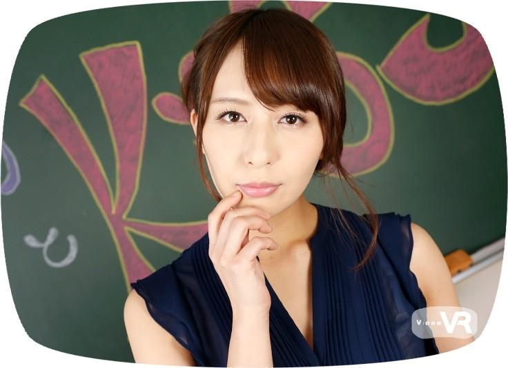 希崎ジェシカ 先生とキスしょっか