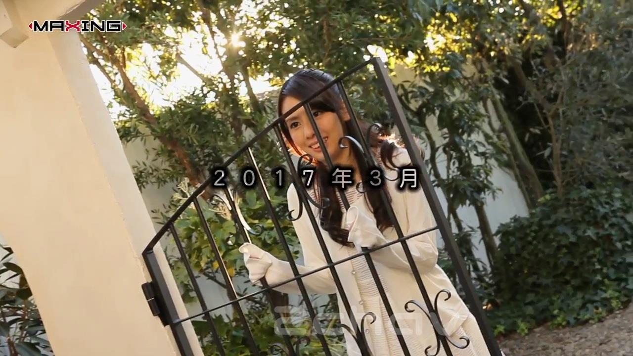 紗凪美羽.mp4_000005872