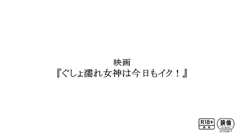 朝倉ことみ引退作品006