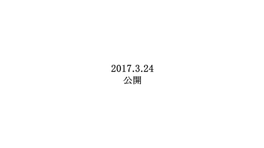 朝倉ことみ引退作品007
