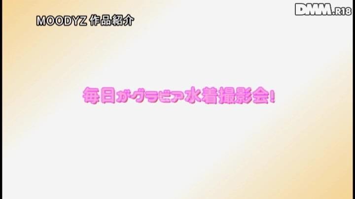高橋しょう子.mp4_000017484