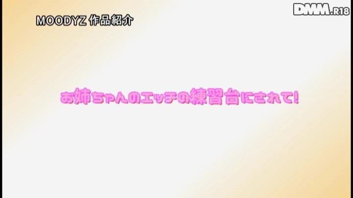 高橋しょう子.mp4_000036703