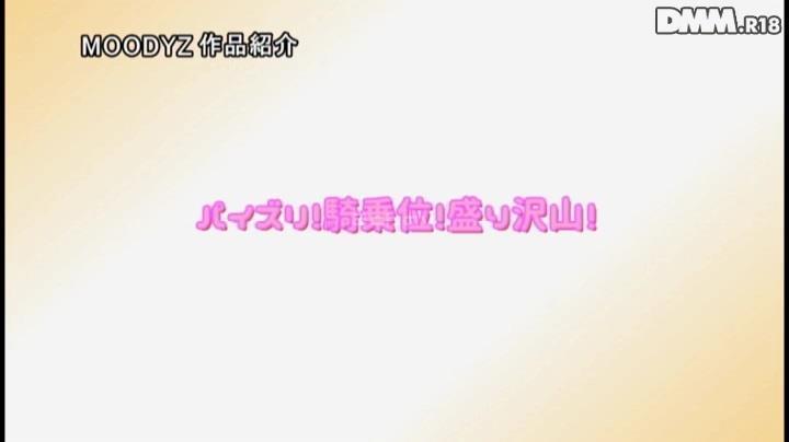 高橋しょう子.mp4_000050850