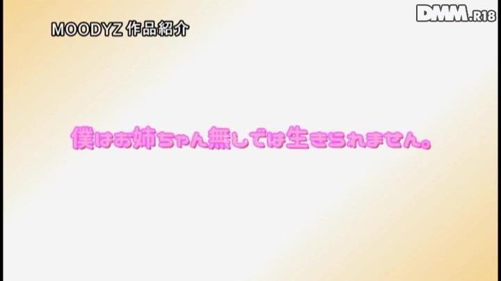 高橋しょう子.mp4_000064731