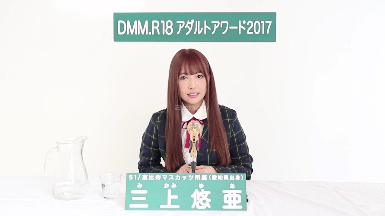 鬼頭桃菜 政見放送3