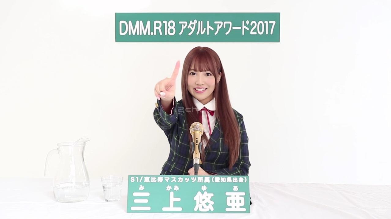 鬼頭桃菜 政見放送4