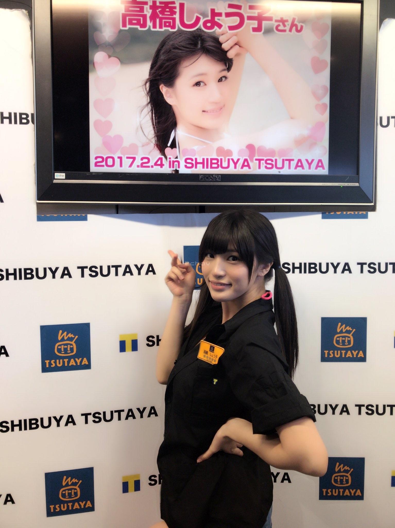 高橋しょう子渋谷TUTAYA012