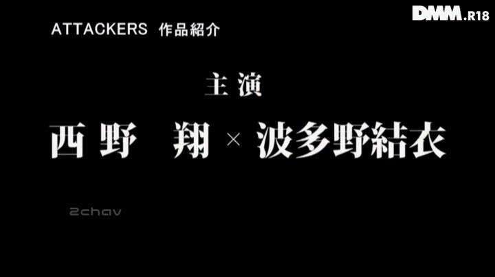 西野翔.mp4_000017617