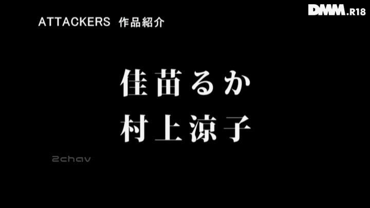 西野翔.mp4_000025892