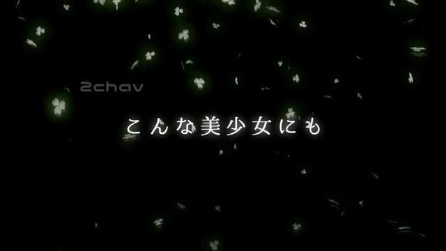 菊川みつ葉.mp4_000042776