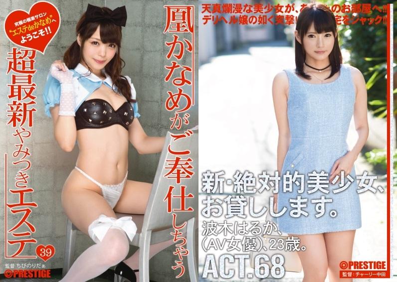 MGS動画2