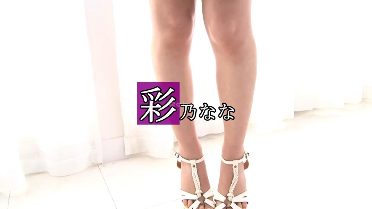 長谷川奈々 初公開動画.mp4_000013947