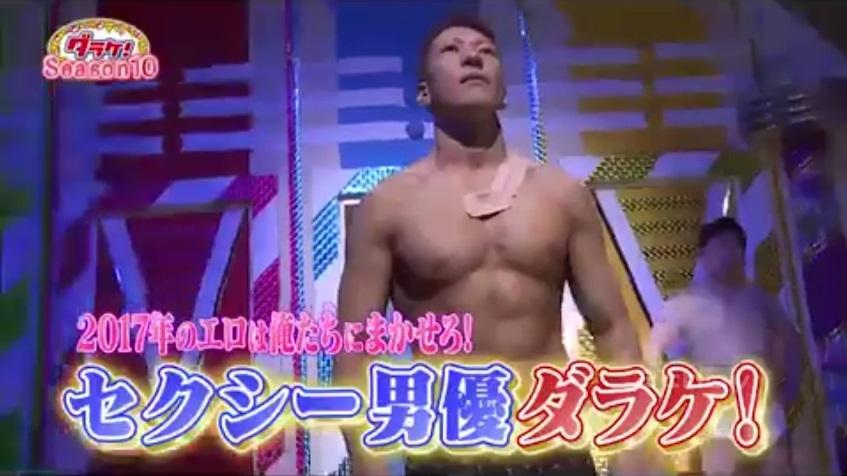 セクシー男優ダラケ003