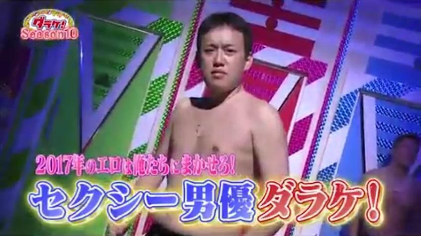 セクシー男優ダラケ004