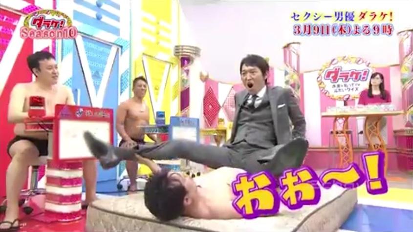 セクシー男優ダラケ006