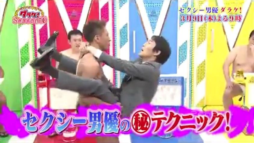 セクシー男優ダラケ008