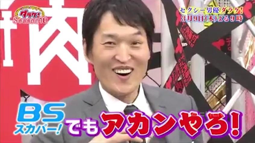 セクシー男優ダラケ009