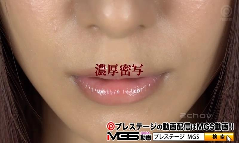 園田 みおん.mp4_000009743