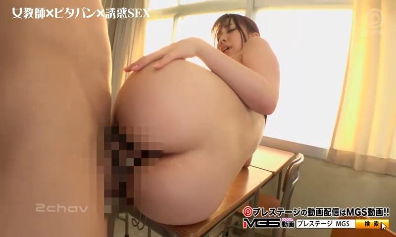 誘惑エロ尻グラマラス018