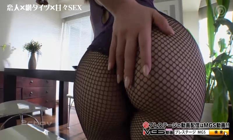 誘惑エロ尻グラマラス021