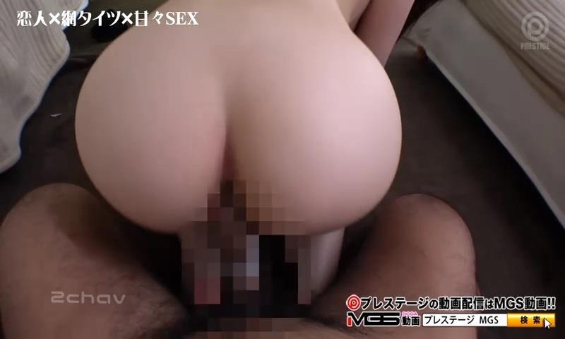 誘惑エロ尻グラマラス024