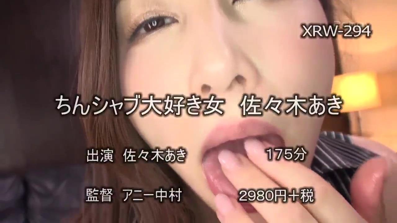 ちんシャブ大好き女.mp4_000129529