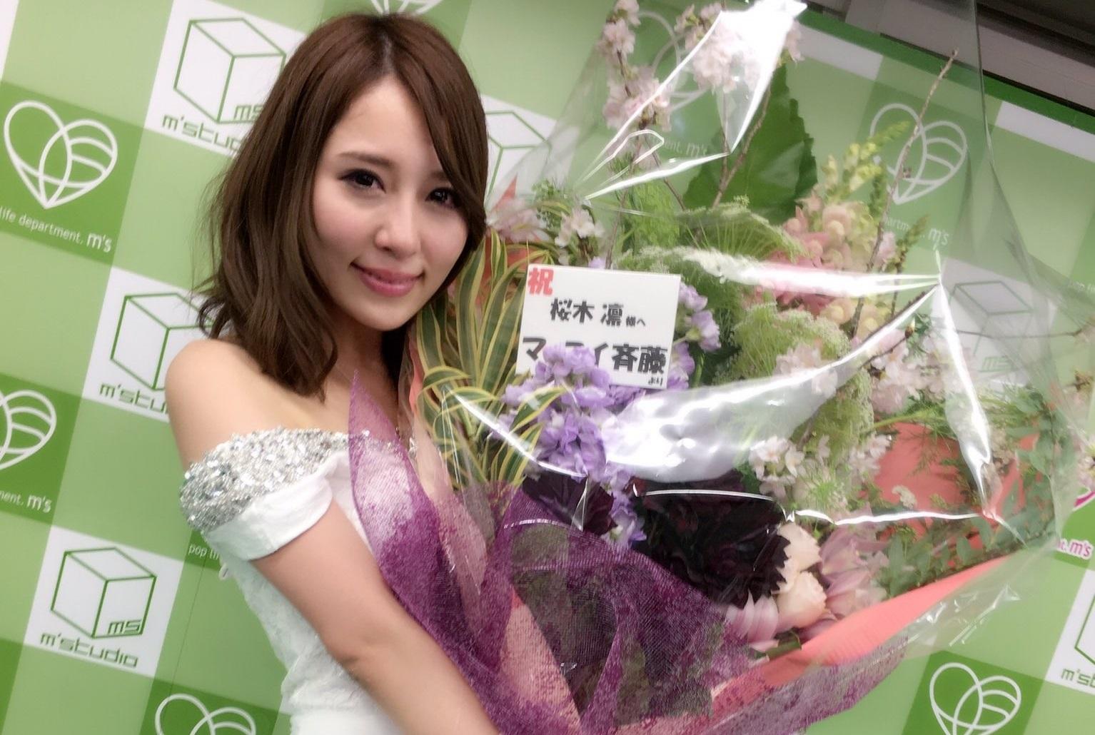 桜木凛引退記念イベント
