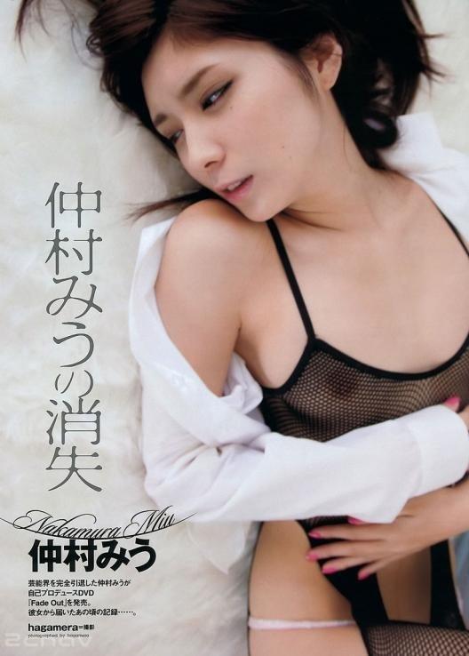 仲村みう003