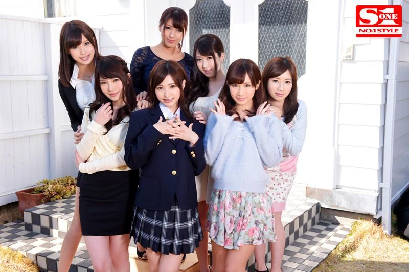 S1専属女優が豪華共演した「エスワン七姉妹 完全版」がセール中