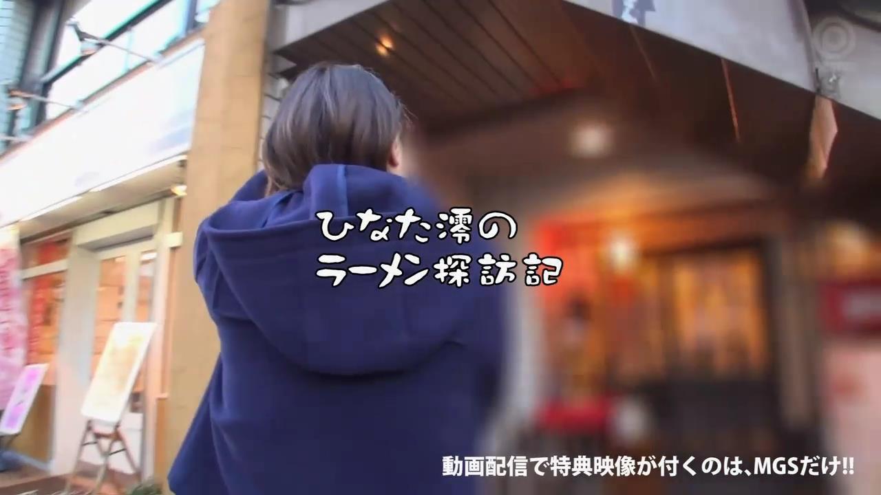 ひなた澪.mp4_000004437