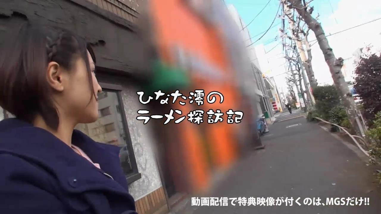ひなた澪.mp4_000006039