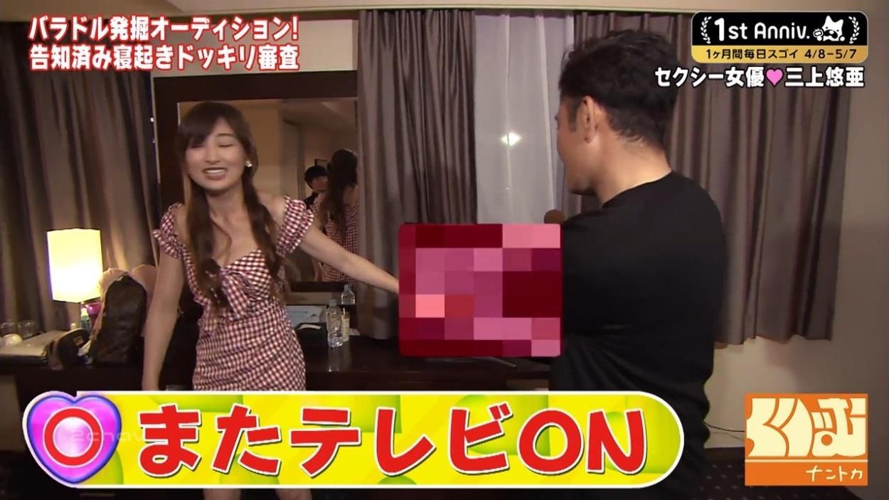 くりぃむナントカAbemaTV012