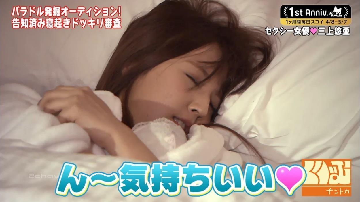 くりぃむナントカAbemaTV021