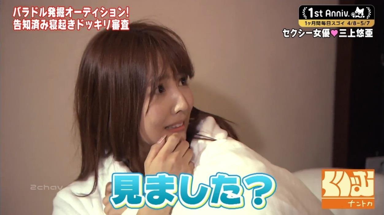 くりぃむナントカAbemaTV024