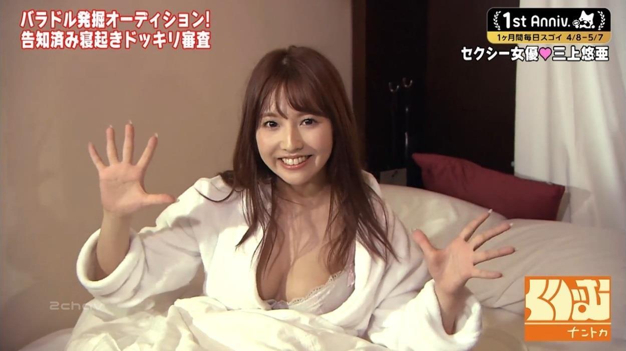 くりぃむナントカAbemaTV025