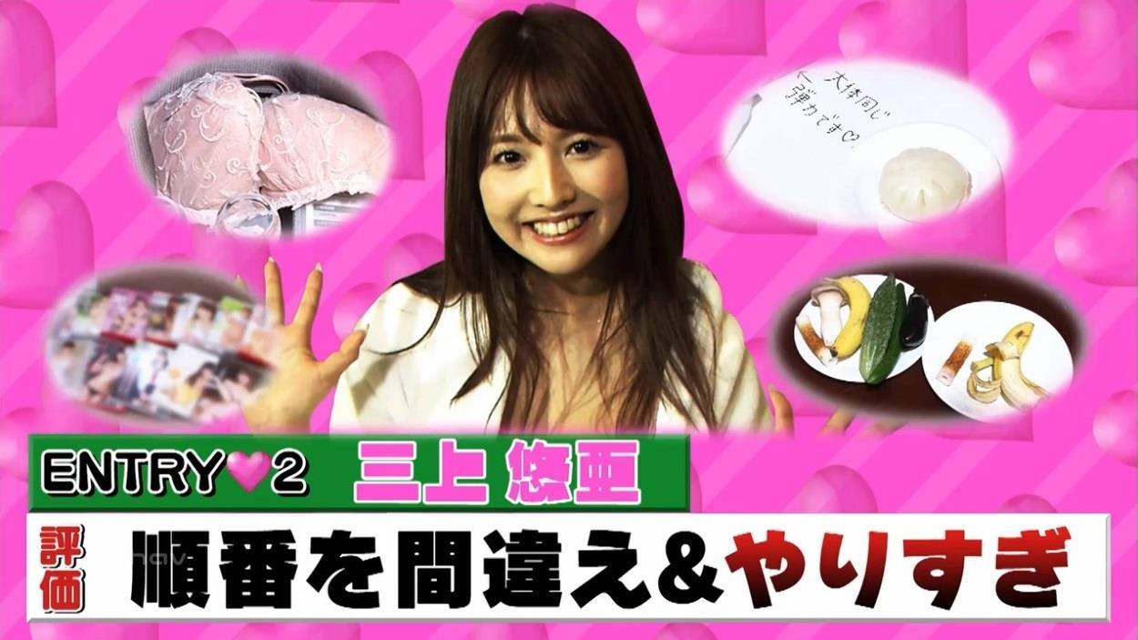 くりぃむナントカAbemaTV026
