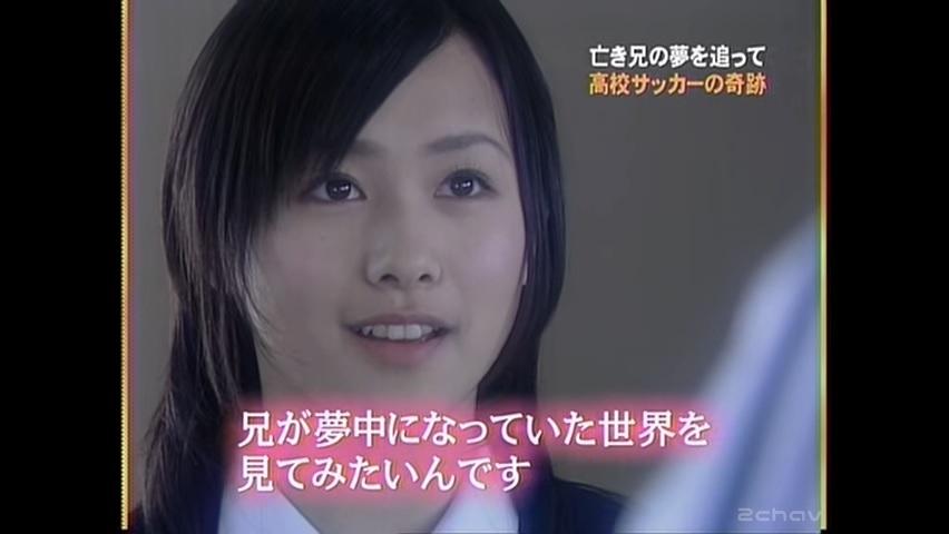 白石茉莉奈アンビリ001
